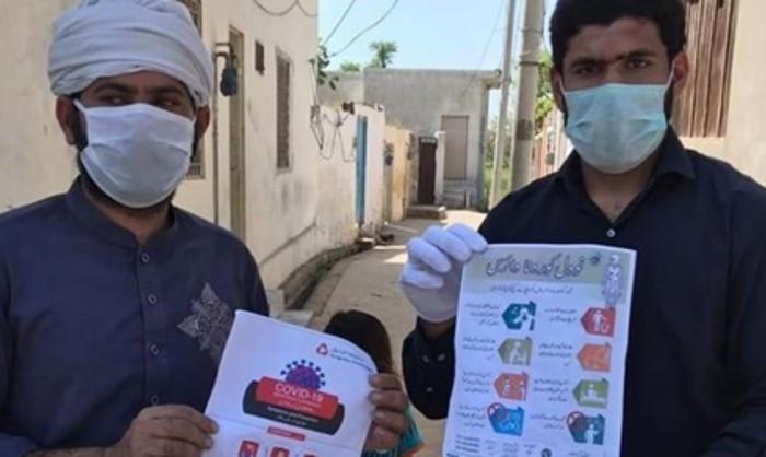 Materiale informativo distribuito dai produttori in Pakistan